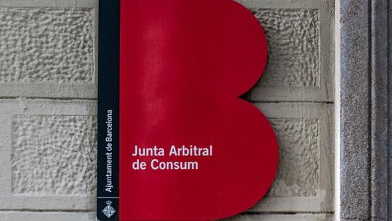 L'oficina de la Junta Arbitral de Consum de Barcelona es troba a la ronda de Sant Pau, 43-45, 2a planta.