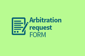 Arbitration request form